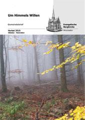 UHW-Herbst201501
